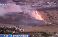 美国加州大火持续肆虐,损失不断扩大,仅有30%火势得到控制