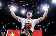 中国唯一世界拳王徐灿成功卫冕金腰带!击溃18战全胜对手
