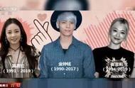 真的是这样吗?央视揭韩国娱乐圈自杀魔咒