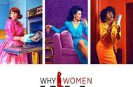 这部播出两集就获得9.4评分的《致命女人》,千万别和伴侣一起看