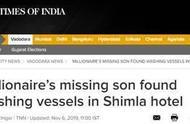 失踪一个月,印度富豪之子被发现在酒店刷盘子:想证明自己的潜力