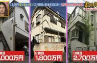 """""""日本最省钱女孩""""教给我们不容忽视的三个道理"""