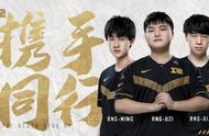 RNG战队发布公告,续约选手Uzi小虎以及明,网友:明年继续加油吧