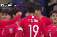 国足开场13分钟丢球:韩国中卫再用头球羞辱,国足防守被轻松打爆