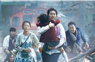 《釜山行2》来袭,丧尸病毒蔓延,釜山失守,而孔刘确定不会参演