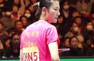 乒乓球世界杯:丁宁力克陈思羽!国乒3-0完胜对手杀入女团决赛