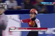 短道速滑世界杯中国站 韩天宇夺取男子1000米冠军