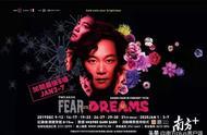 继周杰伦之后,陈奕迅25场香港演唱会也取消了