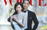林志玲婚后首亮相,携老公Akira同登VOGUE封面,俩人对视太甜蜜