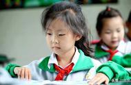 如果你重新做回小学生,你愿意学习一下繁体字吗?