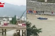 甘肃失踪记者遗体被找到,共确认5人遇难