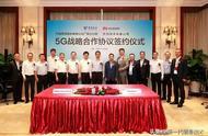 中国电信广东公司5G商用首批专属号段放号