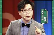 陈铭空降助力,程璐冉高鸣征服全场,薛教授战队终于赢了