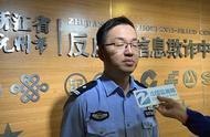 周杰伦演唱会黄牛票小心有诈!杭州警方:已接到多起受害者的报警电话