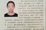 女大学生李心草酒后落水事件:警方调查结果通报之解读