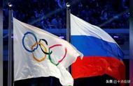 俄罗斯遭全球禁赛四年,将无缘东京奥运,中国或在多个项目上受益