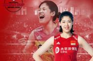 中国女排发布官微海报,李盈莹英姿飒爽闪亮登场,世界杯我们来了