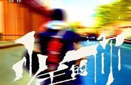 《少年的你》终上映,易烊千玺主演,探讨校园霸凌带来的成长创伤