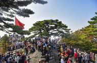 黄金周前四天黄山景区共接待12万人,游客进山需排队1小时