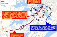 军运会开幕式明天彩排,武汉交警发布相关道路出行指南