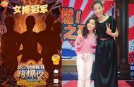 萬眾矚目!湖南衛視晚會邀請中國女排,預熱海報朱婷剪影站C位