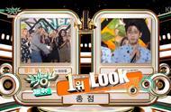 「GOT7」「分享」190109 2018年音乐放送节目1位总数排行榜 GOT7获男团第四