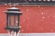 """""""贫雪""""的北京终于下雪了!网友齐刷屏:想去故宫看雪"""