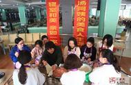 做美食聊人生 杭州这所高校的宿管阿姨开了门美食人生课