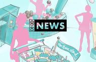 日本首个珍珠奶茶主题乐园,太梦幻了吧!| DECO设计周报