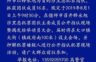 释永旭涉黑团伙16人被抓 少林寺回应:离寺多年,曾是小卖部经营者