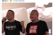 岳云鹏与撞脸烧烤哥终于同框见面了,被称为深圳小岳岳