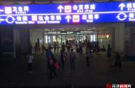 菏泽火车站乱象治理咋就这么难