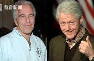 蓝裙红高跟!爱泼斯坦豪宅现巨幅克林顿变装画 网友:莱温斯基的?