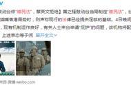 """黄之锋鼓动修改""""难民法"""",蔡英文拒绝,台湾网民:打嘴炮也信"""