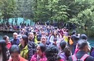 在场|国庆首日九寨沟游客达上限五千人