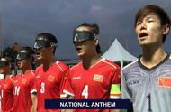体坛联播|中国盲人足球队亚洲夺冠,张之臻上海大师赛惜败