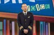 《中国机长》机长原型刘传健讲述真实事件中细思极恐的细节
