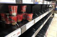 """台风肆虐,日本人""""宁死不买韩国泡面""""?日网友:单纯不好吃"""