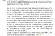 """当你用""""量子波动速读法""""12.5秒读完本文,会看到深圳这家想IPO的培训机构被调查了"""