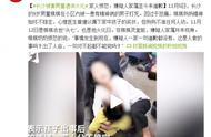 长沙被打死男童遗体火化妈妈精神不稳定 嫌犯家属至今未现身