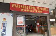 内地学生为避暴力离港:住深圳免费驿站,对香港仍有信心