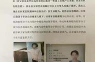 祁东县疑多人与未成年女孩发生关系两人被捕,两公职人员涉案