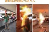 """昨日香港李伯烧伤现场2人被拘捕!今日警方新""""一哥""""上任"""
