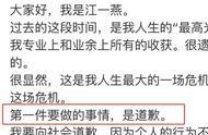 """""""获奖别墅""""竟是违章建筑,江一燕公开道歉!网友:拆不拆?"""