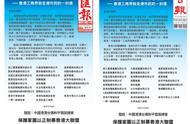 香港20家企业发公开信,呼吁市民向暴力说不:全面止暴制乱保护共同家园
