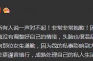 刘芮麟代斯分手是真的吗 刘芮麟发文为私联粉丝道歉