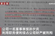 114次庭审,被押1277天,无罪清华博士终获道歉