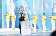 第34个国际志愿者日 北京冬奥会冬残奥会志愿者招募