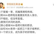 """""""疯狂英语""""李阳否认与被家暴前妻复婚 两人是朋友关系"""