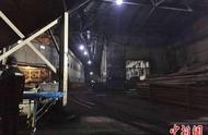 四川珙县煤矿透水事故救援难度大:水还在上涨,事发点距井口10多公里